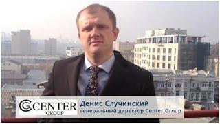 Денис Случинский - отзыв о компании BritMark