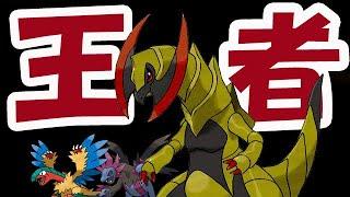 【ポケGO予習】〇〇のオノノクスが鬼のように強い件【ポケットモンスターW2最終決戦】