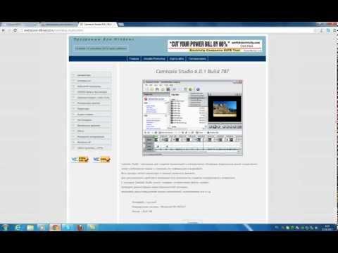 Создание сайтов на HTML