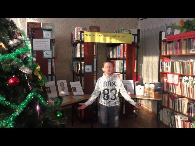 Изображение предпросмотра прочтения – ДмитрийПопов читает произведение «Вот моя деревня» И.З.Сурикова