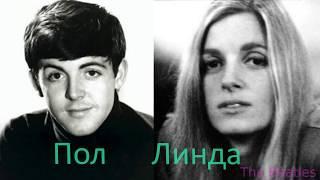 Пол Маккартни: Хоп-хэй- хоп