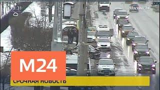 Смотреть видео Санитарный вертолет эвакуировал пострадавшего в ДТП в Москве - Москва 24 онлайн