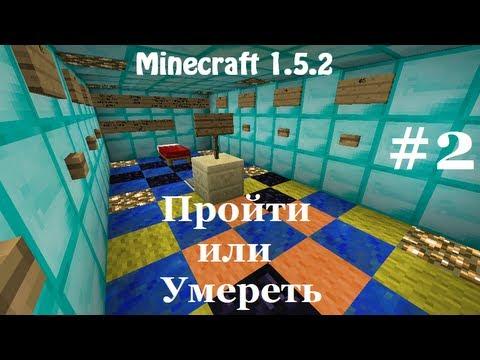 ИГРИ С КАРТИ ПАСИАНСИ - moiteigri.com