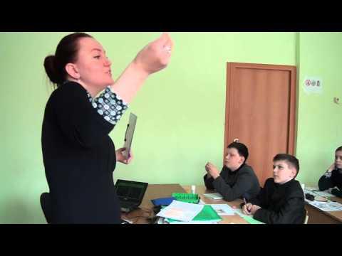 Открытый урок русского языка в 4 классе Тема Глаголом