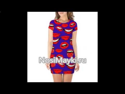 Интернет-магазин трикотажных платьев миди | купить трикотажное платье ниже колена в обтяжку и свободные | низкая цена на теплые платья миди.