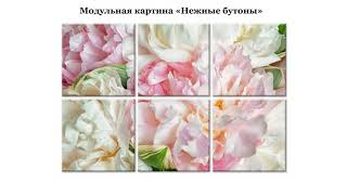 видео Картины Казань купить
