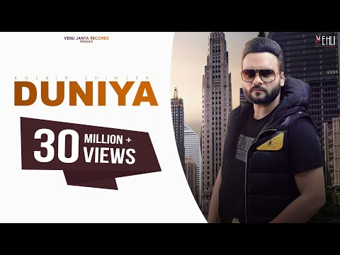 Duniya (Full Video)- Kulbir Jhinjer | Proof | Teji Sandhu | Latest Punjabi Songs 2020 | Vehli Janta - Download full HD Video mp4