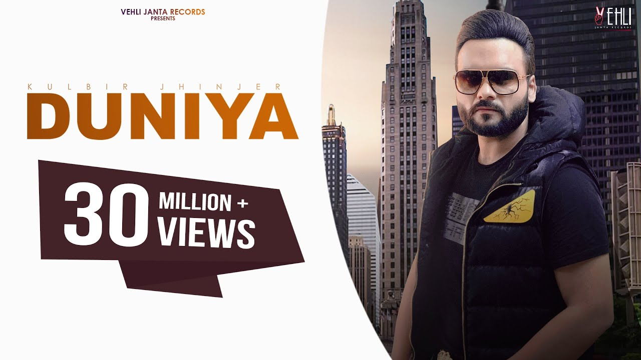 Duniya (Full Video)- Kulbir Jhinjer | Proof | Teji Sandhu | Latest Punjabi Songs 2020 | Vehli Janta