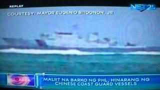 Mata ng Agila- PHL Vessel Muling Hinarang ng Chinese Coast Guard