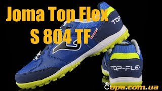 ac2b04cc8c Обзор Joma Top Flex S 804 TF - (TOPS.804.