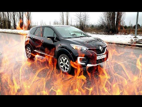 ШОК!!! Renault Kaptur САМЫЙ БЫСТРЫЙ РАЗГОН до 100 км/ч