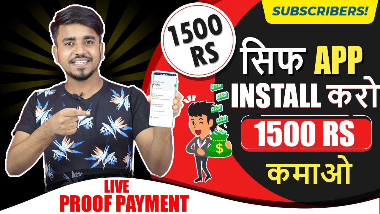 2021 Best Earning App || Earn Daily ₹2,500 Paytm Cash Without Investment || FYP App || Google Tricks