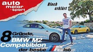 8 Gründe, warum der BMW M2 Competition der beste