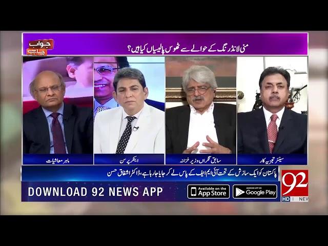 Now Loan is near to 100 billion dollar and financing gap is 30 billion dollar, says Dr. Salman Shah