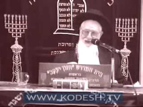 הרה''ג יעקב יוסף זצוק''ל פורים Purim  מגילה וס''ת מעומד סימן קמ''א