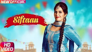 Siftaan | Jugni Dhillon  | Mr Wow | latest Punjabi Song 2018 | Speed Records