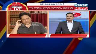 Manoranjan Mishra Live: CP Issues Advisory On The Rights Of Traffic Police While Checking Of Vehicle