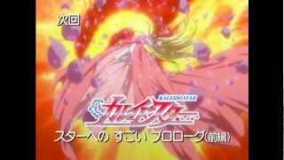 Kaleido Star Episode 26 [FULL]