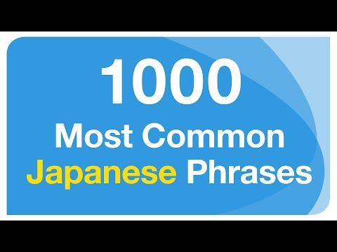 1000 Most Common Japanese Phrases (with English voices)
