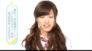 AKB48 1/48 アイドルと」恋したら・・・。 UMD 特典映像 KISS顔 告白 松...