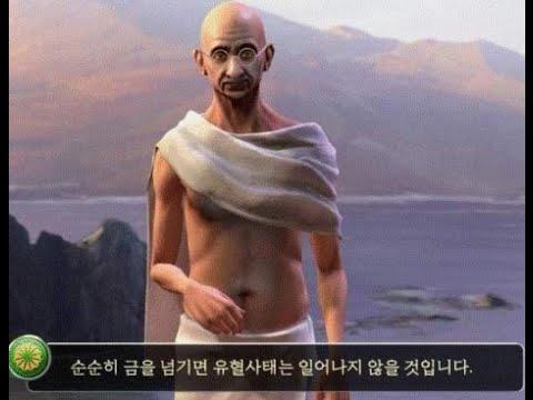 스타크래프트 유즈맵 문명 유라시아 StarCraft Use Map Eurasian civilization