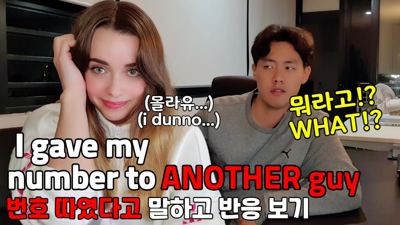 Getting Hit On By Another Guy Prank On My Boyfriend🇰🇷🇦🇺 Making BF Jealous Prank | AMWF Couple Prank