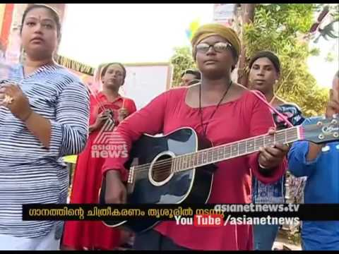 Urali Band's new song against police atrocity