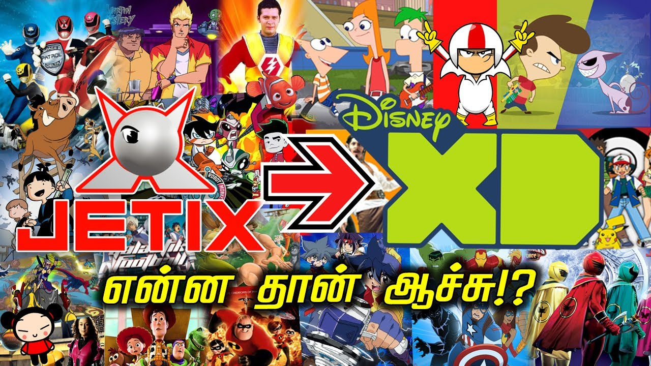 Download Rise and Fall of Jetix (தமிழ்) The Channel that Won Many Hearts💖