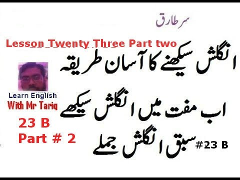 Lesson 23 Part Two how To tell The Time   Learn English Through Urdu