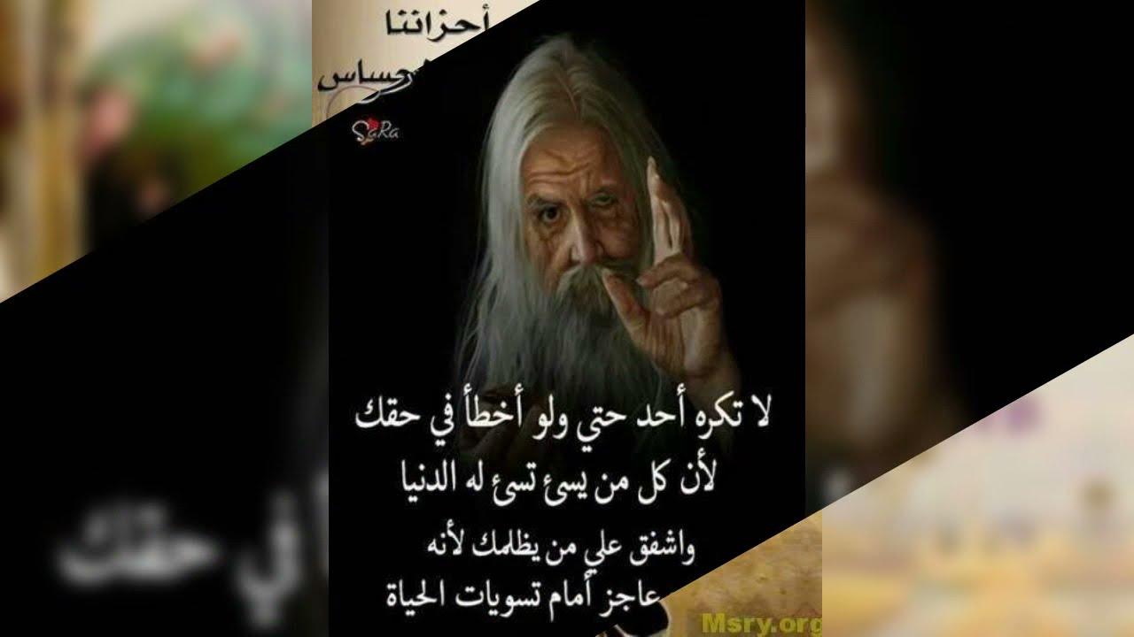 مصر الراقية تقرر : من النهاردة مافيش مواطن أو مواطنه مسنة