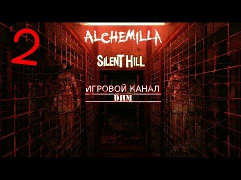 Очень милая медсестра [Silent Hill Alchemilla 2]