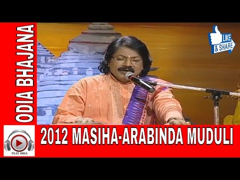 2012 MASIHA:SONG BY ARABINDA MUDULI