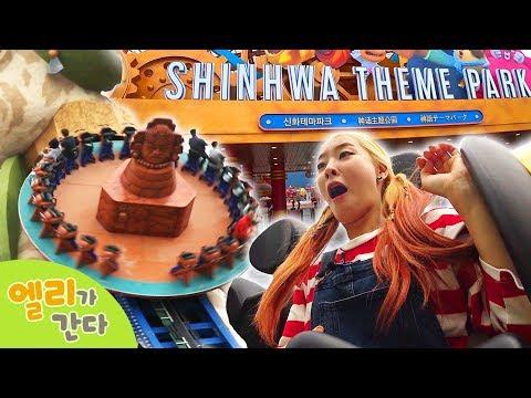 [엘리가 간다] 제주도 신화테마파크에서 스릴만점 회전 롤러코스터와 놀이기구 체험! l 엘리앤 투어