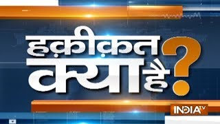 Haqiqat Kya Hai: PM Narendra Modi inaugurates India's longest bridge to mark 3 years in goverment
