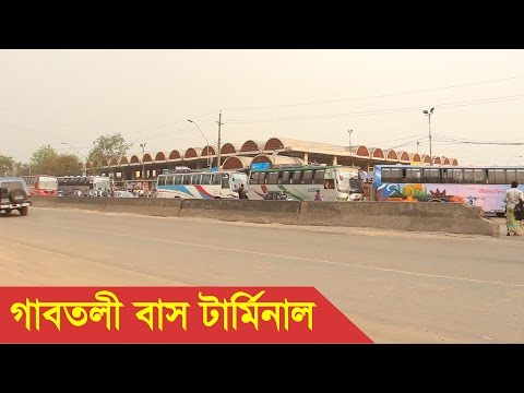 Gabtoli Bus Terminal Dhaka Bangladesh - Gabtoli Bus Counter