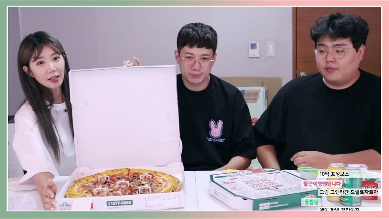 """아내가 말도 없이 """"하와이안 피자""""를 시켰습니다"""