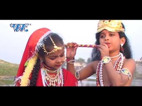 अंजली भरद्वाज की सबसे हिट भजन - Basuriya Mohan Ki | Anjali Bharadwaj | Krishan Bhajan