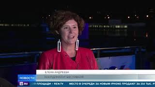 В Москве пройдет мультимедийный фестиваль Круг Света
