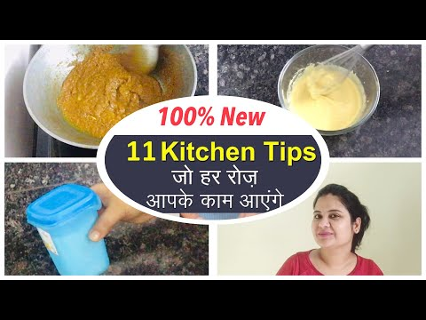 11-बहुत-ही-जरूरी-और-उपयोगी-किचन-टिप्स-|-kitchen-tips-and-tricks-in-hindi-|-useful-kitchen-tips