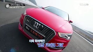 audi a3 sportback e tron review 아우디 a3 e tron 동영상시승기