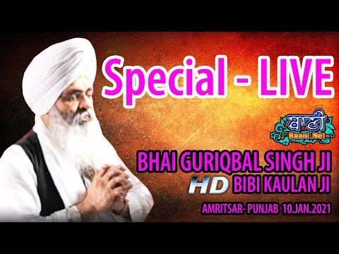 Exclusive-Live-Now-Bhai-Guriqbal-Singh-Ji-Bibi-Kaulan-Wale-From-Amritsar-10-Jan-2021