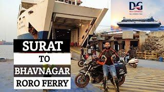 Hazira Ghogha Ropax RoRo Ferry || Surat to Bhavnagar in just 4 hrs || Timing || Price || Details