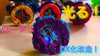 vuclip 【DX改造】ガシャポン版ローグライドウォッチを改造してDX化してみた!!! 仮面ライダージオウ