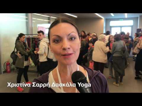 Festival Yoga Thessaloniki 2017