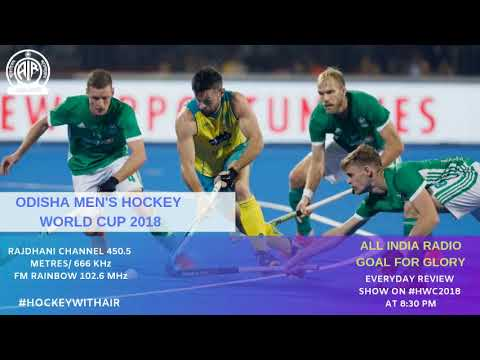 ALL INDIA RADIO | Goal for Glory |AUS v FRA &  ARG vs ENG| HWC2018 | Ep 15