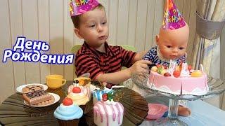 День Рождения куклы Baby born / Готовим торт и пирожные / Игра понарошку