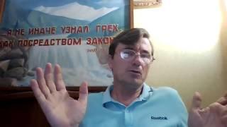 Юнак ВД - СШ 2017-3 урок 11 - Послание к Галатам