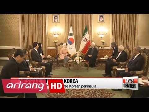 Korea-Iran Summit analysis, Iran's position on nuclear Korean peninsula: On-set interview...