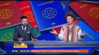 Двойное гражданство: как украинцы венгерские паспорта получали | Дизель Утро
