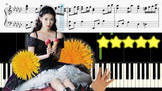 IU (아이유) - Strawberry Moon 《Piano Tutorial》 ★★★★★